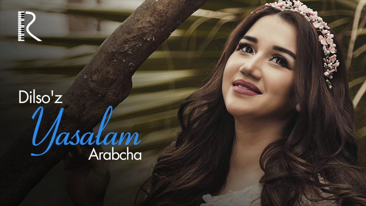 Download Dilso'z - Yasalam (Arabcha)   Дилсуз - Ясалам (Арабча) (music version)