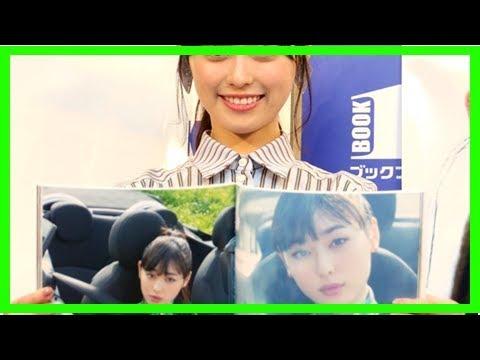 福原遥「こんなに愛がこもったのは初めて」写真集のセルフプロデュースに初挑戦!(1/2)