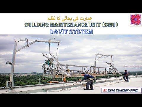 Davit System Of Building Maintenance Unit [BMU] In Urdu / Hindi
