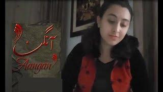 Aangan - OST | Hari Hari Aangan ost  | Cover |  Tunisian Ladki se 🇹🇳❤(Foreigner Arab cover)
