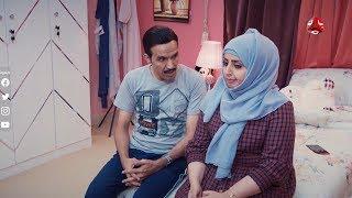 رغد المالكي توجه رسالة للأخ عبر محمد قحطان | دار مادار