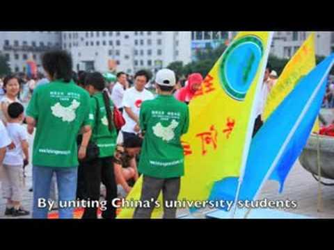 Green Olympics, Green Long March