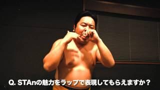 STAn 配信限定シングル「大人になれば」 2011年4月6日(水)配信スタート ...