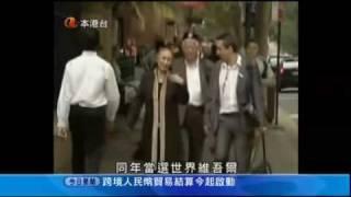 06 07 2009 中央十台新聞 新疆烏魯木齊發生騷亂 2