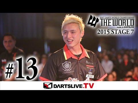 #13【Park Hyunchul VS Lourence Ilagan】THE WORLD 2015 -FEATURED MATCH 7-