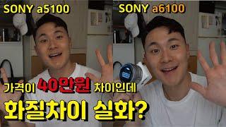 소니 미러리스 a6100 리뷰 / 소니 a6100 외장…