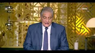 مساء dmc - النائب محمد إسماعيل يطالب بتعويض مزارعي الطماطم المتضررين من فساد التقاوي