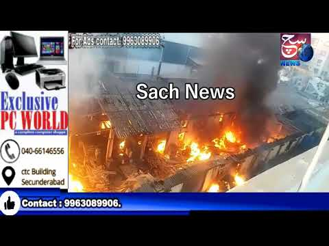 A Big Fire Accident At Biscuit Factory In hyderabad Lb Nagar | @ SACH NEWS |