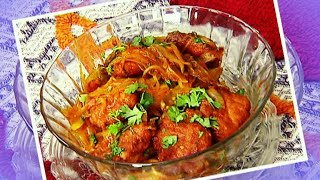 How to Make Chicken Muttila Curry