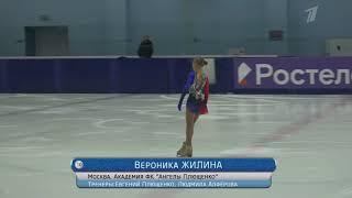 Вероника Жилина Короткая программа Контрольные прокаты