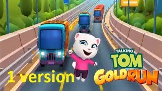 Talking Tom Gold Run ANGELA FIRST VERSION