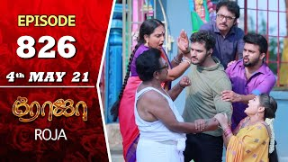 ROJA Serial | Episode 826 | 4th May 2021 | Priyanka | Sibbu Suryan | Saregama TV Shows Tamil