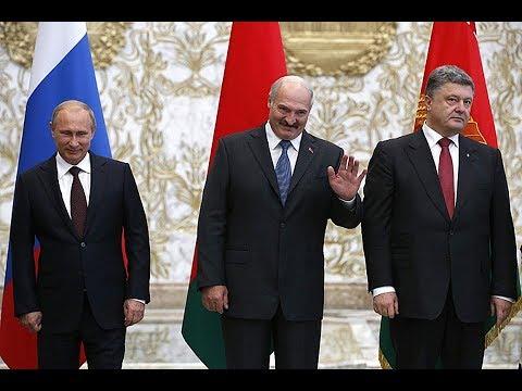 Про Украину, Беларусь,