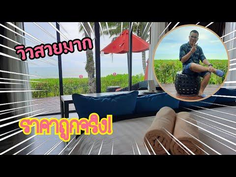 รีวิวห้องพักติดทะเลสวยมาก  RAMADA   รีสอร์ท เขาหลักจังหวัดพังงา ราคาลดไม่แพง
