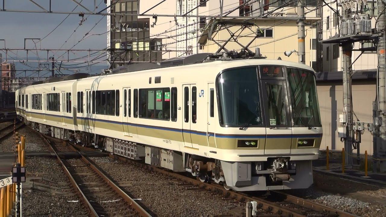 JR西日本 221系リニューアルK12...