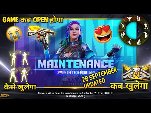 HOW TO OPEN FREE FIRE 28 SEPTEMBER FREE FIRE NEW UPDATE FREE FIRE TODAY UPDATE FREE FIRE NOT OPENING