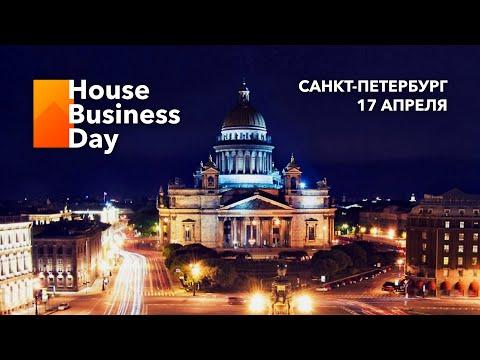 Обзор бизнес-концерта House Business Day 2019 (Петербург)
