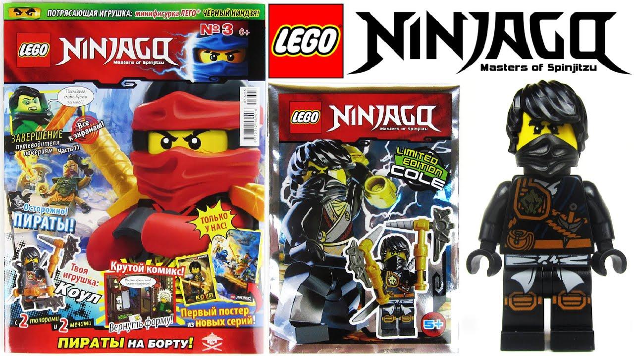 Журнал Лего Ниндзяго №6 Июнь 2016 | Magazine Lego Ninjago №6 June .