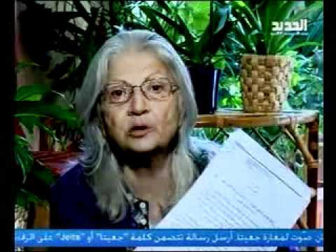 مريم نور تخص قناة الجديد عن علم 11-11-2011