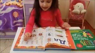 видео Подготовка к школе детей 5