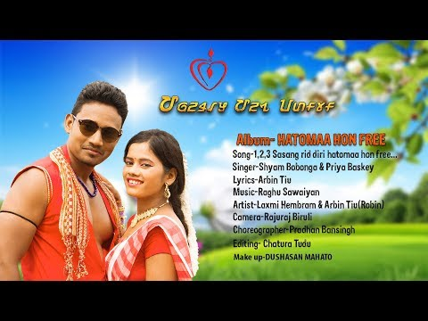 HATOMA HON FREE New Ho Hd  Album full Song