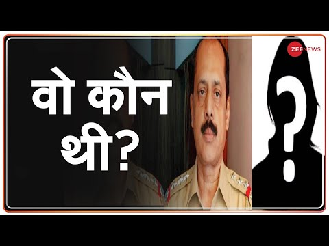 Sachin Vaze, Hotel Trident और Mystery Girl का क्या है रहस्य? Antilia bomb case | Latest Hindi News