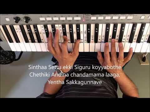 Yentha Sakkagunnave Preview in original key from Telugu movieRangasthalam