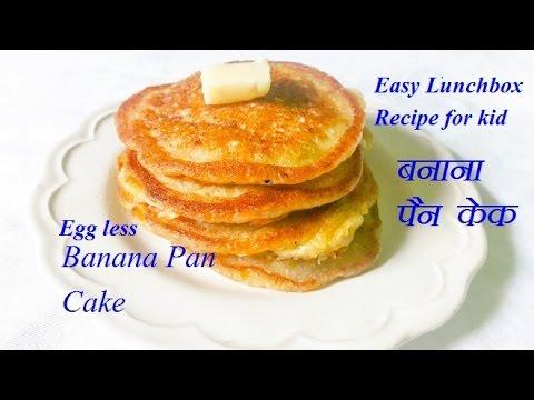Easy Lunchbox Recipe For Kid In Hindi Urdu