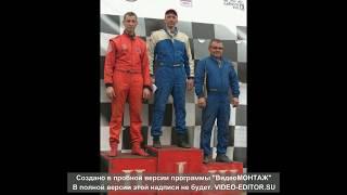 Курган Обоев Рязань