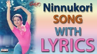 Ninnukori Varnam Song With Lyrics - Gharshana Songs - Ilayaraja, Prabhu, Karthik, Amala