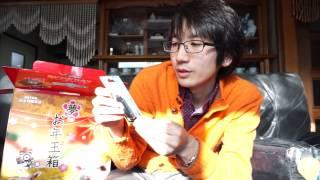 【2015】ヨドバシカメラ福袋「一眼レフデジカメの夢」買ってみた!