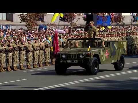 Марш Незалежності на Хрещатику в Києві. Онлайн-трансляція