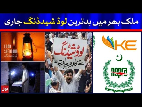Load Shedding Continues across the country