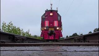 Под Поездом! Сплотка Тепловозов Тэм18дм-610/496