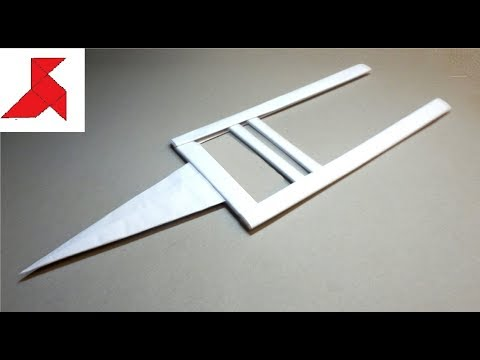 DIY - Как сделать КАТАР из бумаги А4 своими руками?