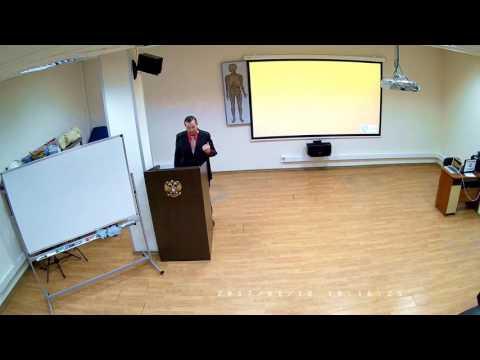 бесплатные семинары по охране труда в москве