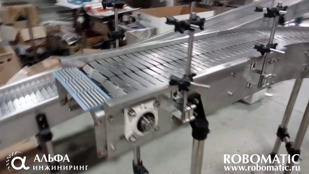 Пластинчатый конвейер видео транспортер из литве