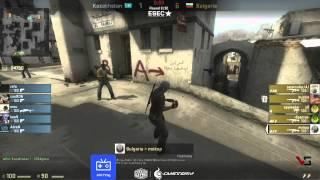 CS:GO Bulgaria vs Kazakhstan Game 3