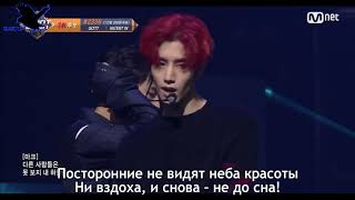 GOT7 - You Are (рус караоке от BSG)(rus karaoke from BSG)