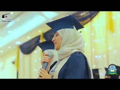 Download Arabic. Graduation them song