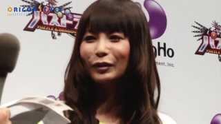 しょこたん、『パズドラZ』主題歌起用に歓喜「心臓ドキドキ止まらない」 タレントの中川翔子が27日、都内で行われたニンテンドー3DS用ソフト『パズドラZ』緊急会見に出席。