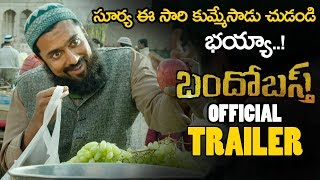 Bandobast Movie Official Trailer || Suriya || Mohan Lal || Arya || 2019 Telugu Trailers || NSE