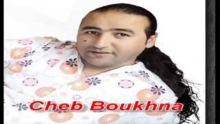 jdid 2017 Boukhana - Tfot Alia Tgouli Hola