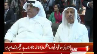 UAE FRIENDSHIP WITH PAKISTAN