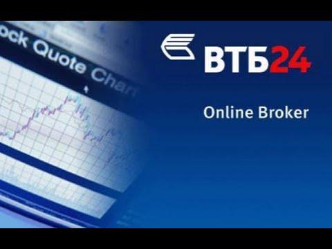 ВТБ Брокер - подробный обзор приложения для инвесторов.