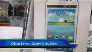 Обзор Samsung Galaxy Grand Duos(I9082) от GadgetSSShow
