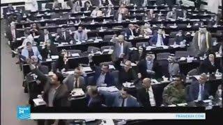 جدل حول دستورية إقالة رئيس البرلمان العراقي