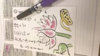 熊本仏壇店お悔やみ社長手書き絵手紙!輪島漆器仏壇店 thumbnail