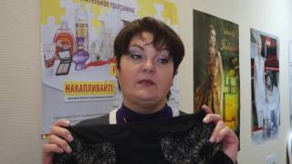нОВИНКА - комплект женского белья Ампир от  Faberlic. Большие размеры