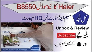 FEATURE and SPECIFICATIONS review haier led tv 42